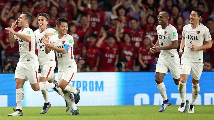 El japonés Kashima Antlers le remontó al Guadalajara y se reencontrará con  el Real Madrid en las semifinales de la Copa Mundial de Clubes que se  realiza en ... e4e37e7b38bd1
