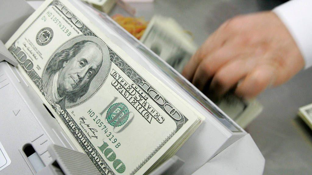 Las ganancias bancarias disminuyeron $15.2 millones