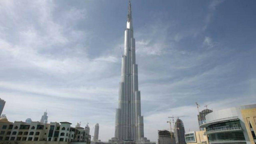 Burj Dúbai