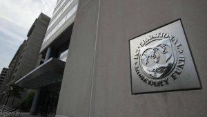 Sede central del FMI